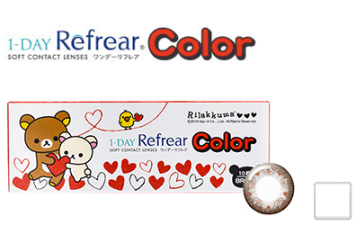 1-DAY Refrear Color