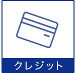 ご利用ガイド_定期購入について_03