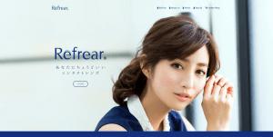 FireShot Capture 197 - コンタクトレンズのRefrear(リフレア)【公式サイト】Refrear(リフレア)_ - http___refrear.jp_