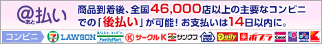 score468_64